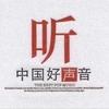 2013中国好声音第二季第二期歌曲原版歌曲直播