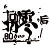 学生时代记忆中的中文金曲典藏