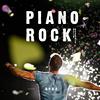 钢琴摇滚:优雅与狂野  欲罢不能的交融 - 虾米音乐风格大赏之Piano Rock