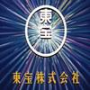 2012日本电影音乐精选