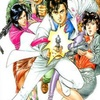 City Hunter Sound Collection