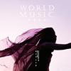 自由行走的花:抚慰人心的绝美原生态女声 - 虾米音乐风格大赏之 世界音乐 World Music