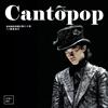 那些情歌让人痛哭失声 - 虾米音乐风格大赏84:粤语流行 Cantopop
