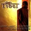 【Tibet】