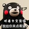 中文说唱最高配备