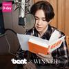 南太铉beat【听他听的歌】3