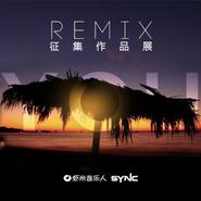 """""""寻找You的新声音""""Remix征集作品展示"""