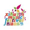2015西湖音乐节精选歌单