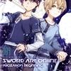 ソードアート·オンライン Sword Art Online 刀剑神域 OP+ED+角色歌(BD特典)