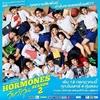 荷尔蒙 (泰剧)第一季至第三季OST收录