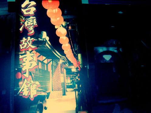 【台灣傳統民謠 —— 請您聽我說。】