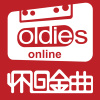 怀旧金曲频道『华语经典 001』