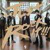 五月天Just Rock It 2016鸟巢828