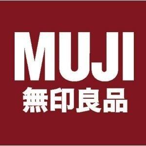 「MUJI BGM」无印良品全球门店背景音乐合辑Ⅰ