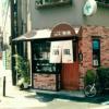 城市丨街角,夜幕下的氤氲咖啡厅