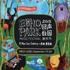 "Echo Park ""回声公园""音乐节阵容"
