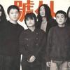 中国摇滚领路人