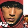 最爱Jay Chou(III)