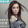 2013 年度100 流行华语金曲 Top 100 songs 2013 Mandarin (1-50)