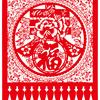春晚三十年歌曲精选(1983-2013)