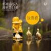 致青春:那些温暖而美好的旋律 - 虾米音乐人周刊第63期