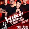 中国好声音第三季精选-1