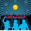 台湾点播总排行榜 第19周(2014/05/06~2014/05/12)