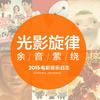 2015热门电影音乐日志