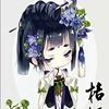 最美古风中国风 流年匆忙,对错何妨