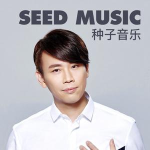 陶喆领衔种子音乐群星回归!