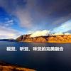奎屯上岛咖啡音悦台-不朽情歌4