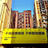 香港乐坛的希望