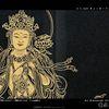 心经:佛教主题唱诵