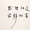 always hope~