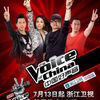 Voice of China:Blind Audtion (1)