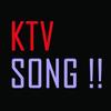 台灣KTV金曲必唱