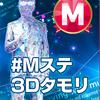世界に誇るニッポンの歌BEST100 Music Station20150923