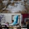 春风跳蚤市场[03]