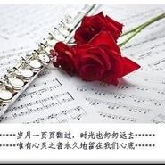 轻抚心灵长笛音乐