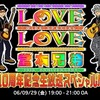 新堂本兄弟10周年記念生放送スペシャル best 100 上