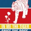 虎嗅蔷薇〔Tiger Rose 〕