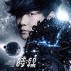 JJ林俊傑-時線Time Line世界巡迴演唱會 NEW