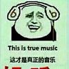 中文Trap