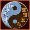 中国雷鬼的里程碑