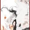中文歌---古韵悠然