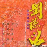 传统传承丨民族乐器&新民乐经典曲目