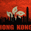 HongKong Power