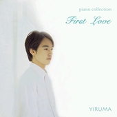 First Love (Piano Collection)