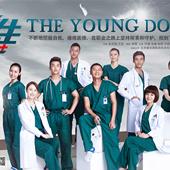 青年医生 电视原声带