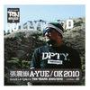 A-YUE / OK2010